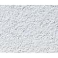 Подвесной потолок Рокфон Koral (Корал) A15/24 1200x600x15 Белый