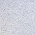 Подвесной потолок Рокфон Sonar dB 40 (Сонар дБ 40) A24 1200x600x30 Белый