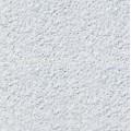Подвесной потолок Рокфон Artic (Артик) A15/24 1200x600x15 Белый