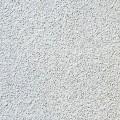 Подвесной потолок Рокфон Boxer (Боксер) A24 1200x600x20 Белый